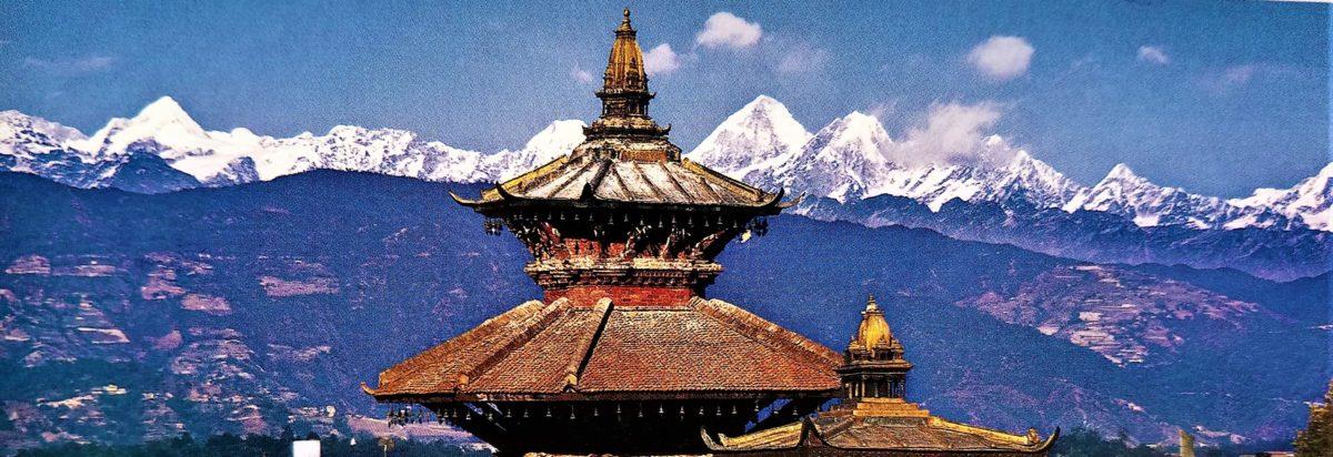 アーストラベルネパール